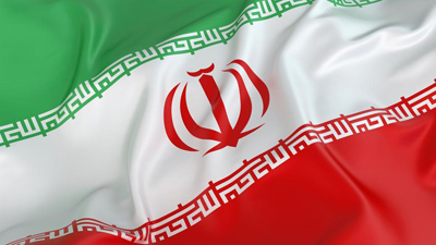 Proxy for Iranian
